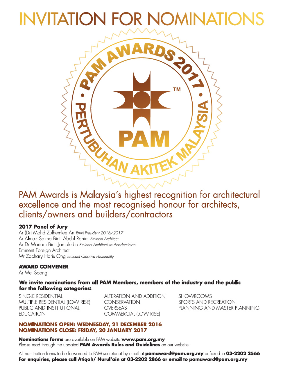 pam awards 2017