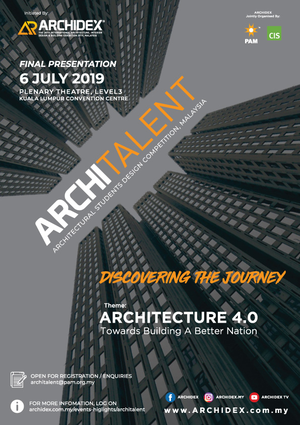 ARCHITALENT 2019: Architectural Students Design Competition
