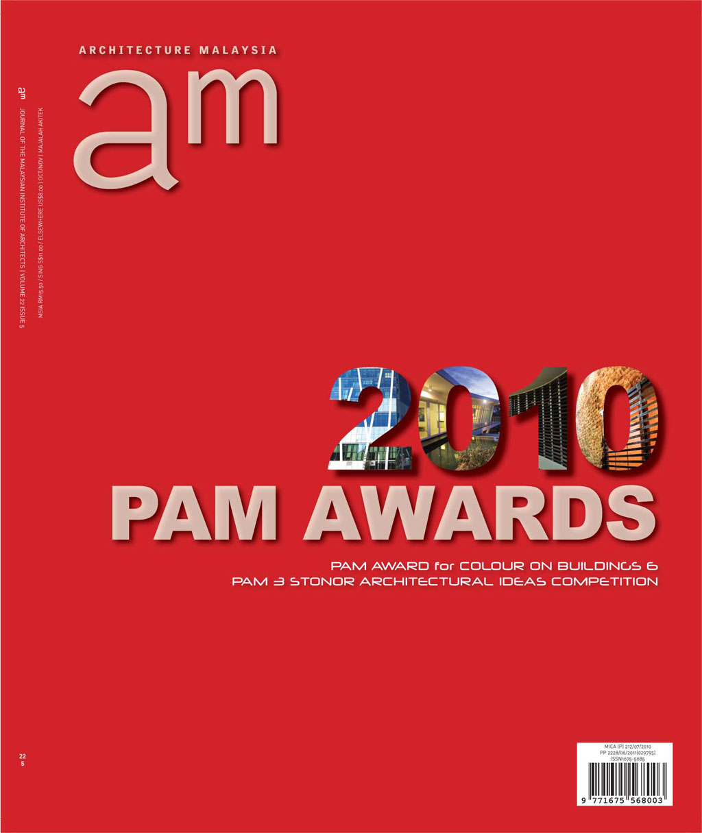 AM Issue 22.5