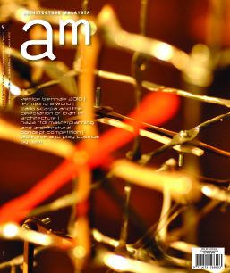 AM Issue 23.1