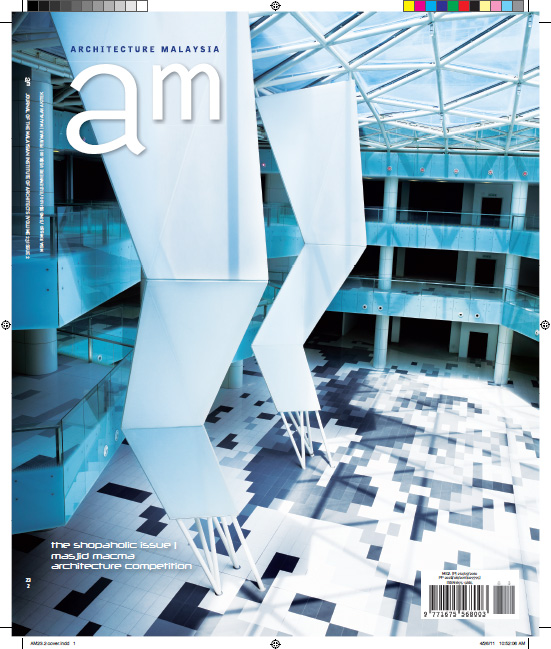 AM Issue 23.2