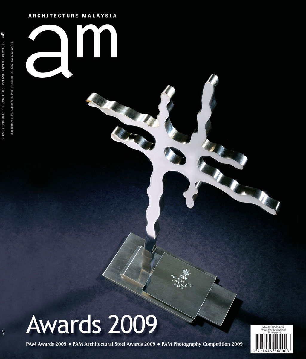 AM Issue 21.5