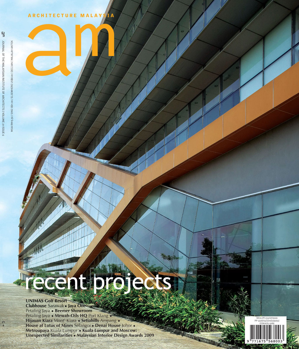 AM Issue 21.6